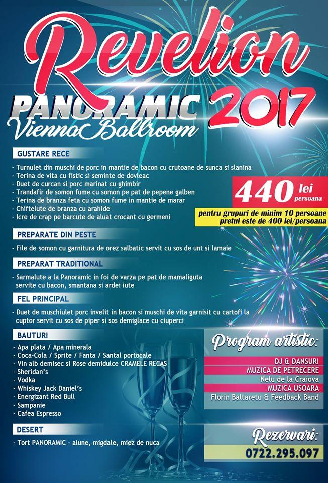 Revelion Craiova 2017 Panoramic Viena Ballroom