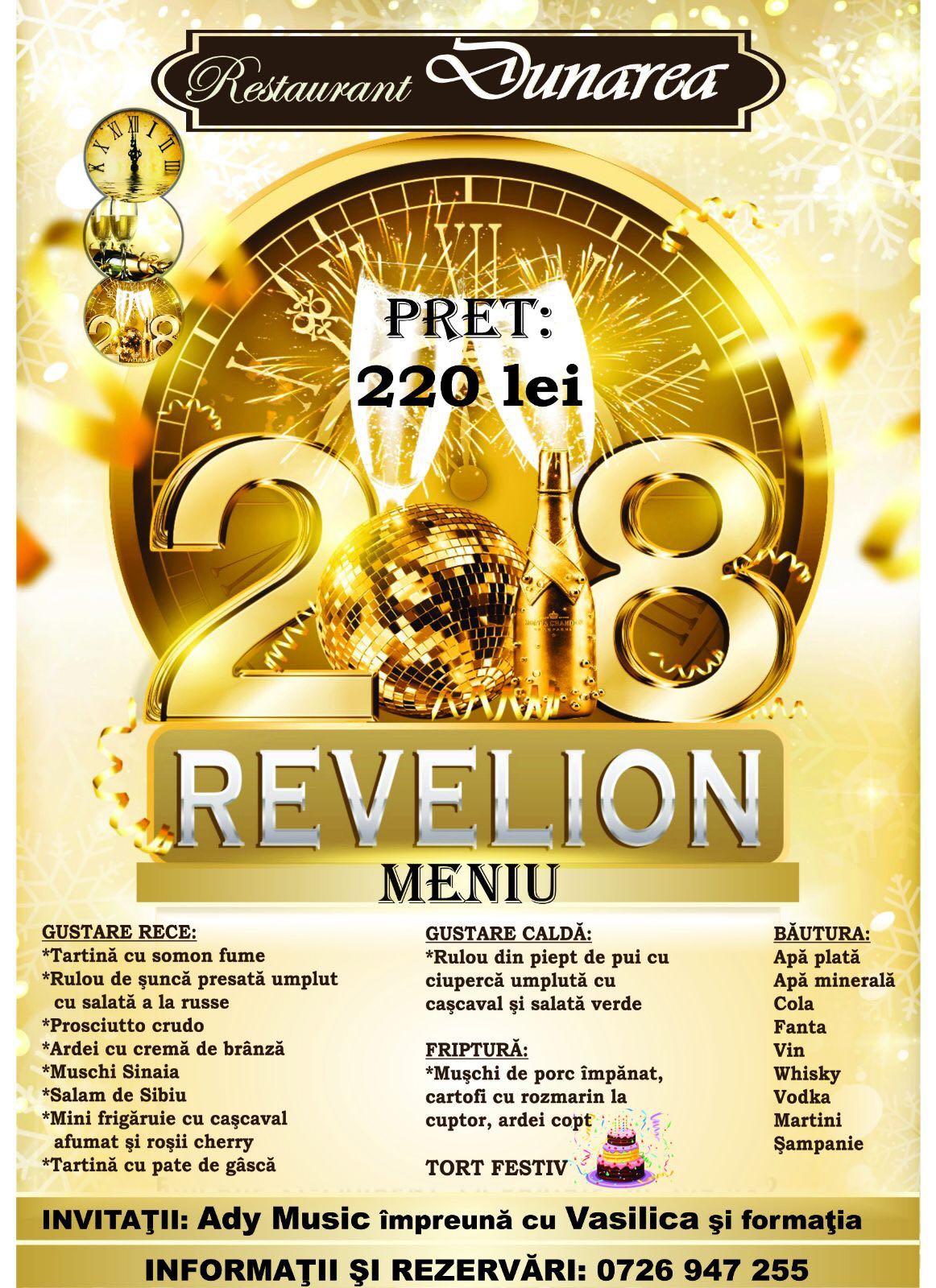 Revelion 2018 Dunarea Craiova